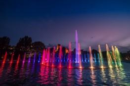 Warszawa Atrakcja Warto zobaczyć Multimedialny Park Fontann